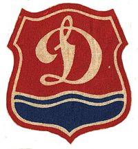 Dinamo Riga (1946-1996)