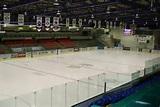 Hap Parker Arena