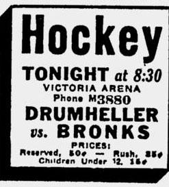 1932-33 SASHL season