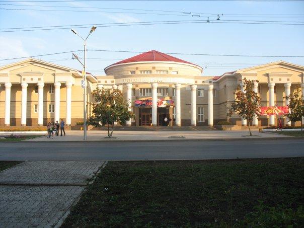 Almetyevsk