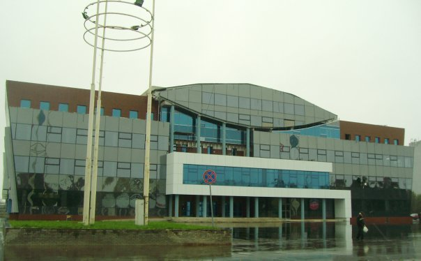 Trade Union Sport Palace