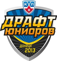 2013 KHL Junior Draft Logo.png