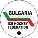 Bulgaria men's national junior ice hockey team