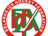 Belarus Ice Hockey Federation