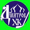 HC Dmitrov