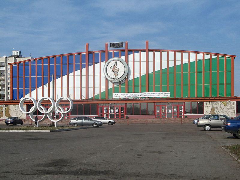 Ice Palace Salavat Yulaev