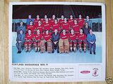 1970-71 WHL (minor pro) Season