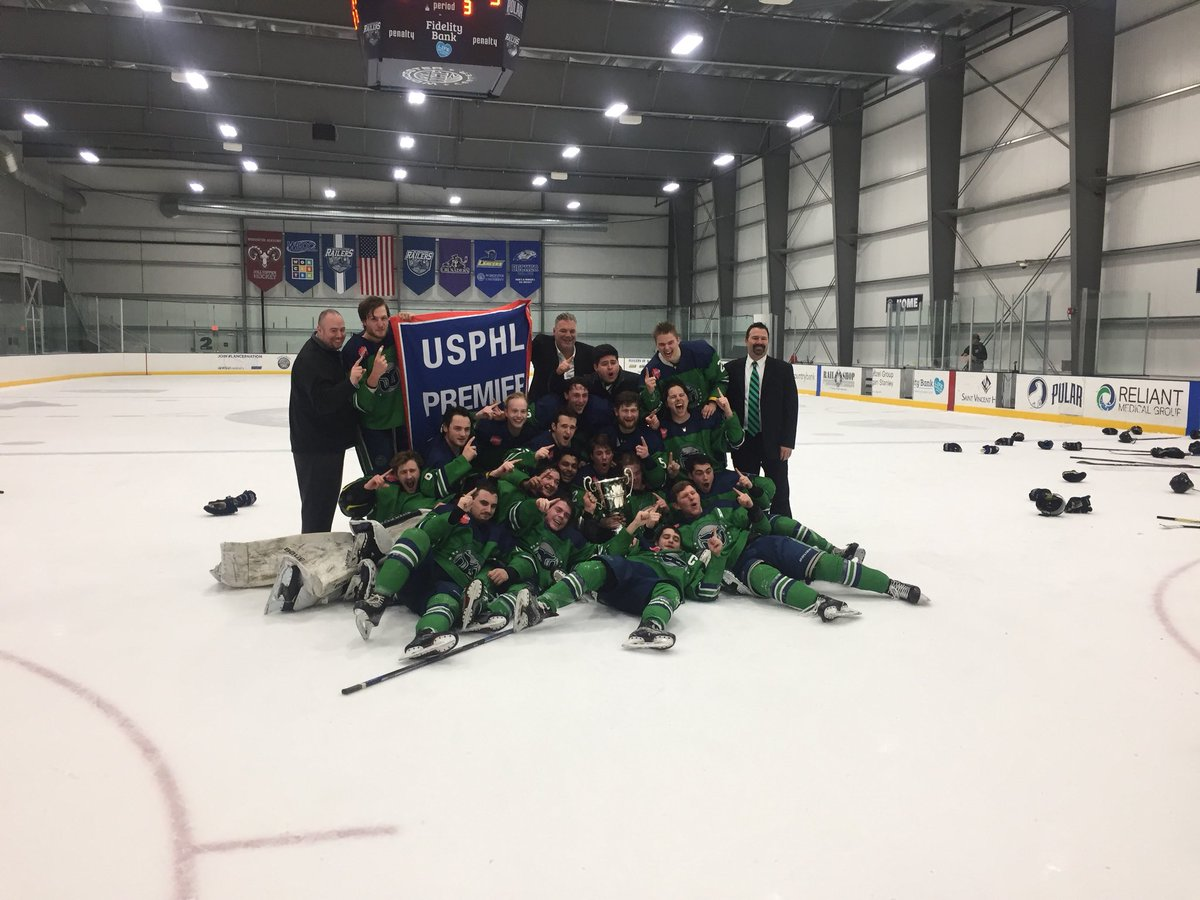 2017-18 USPHL-Premier Season