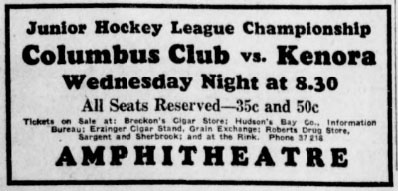 1932-33 MJHL Season