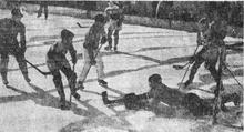 Korea Domestic Championship