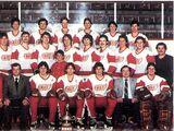 1984 Centennial Cup