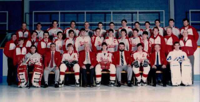 1990-91 NDJCHL Season