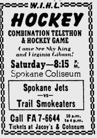 1963-64 WIHL Season
