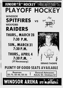 1974 Hewitt-Dudley Memorial Trophy