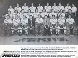 1973-74 WHA Season
