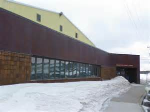 Alumni Memorial Fieldhouse