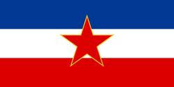 Flag of Yugoslavia.png