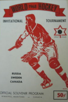 1968 Centennial Tournament