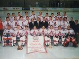 1996 University Cup