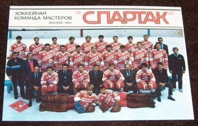 1988-89 Soviet League season