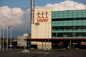 Arena Riga A.jpg