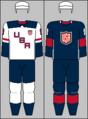 US national team jerseys 2016 (WCH)