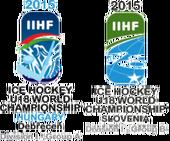 2015 IIHF World U18 Championship Division1.png