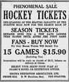 23-24WCHLReginaSeasonTickets