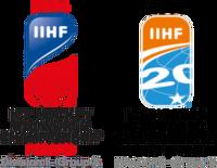 2014 World Junior Ice Hockey Championships – Division I.png