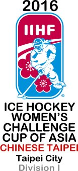 2016 IIHF Women's Challenge Cup of Asia Division I