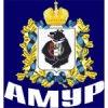 Amur Khabarovsk (Амур Хабаровск)