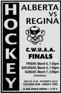 1992-93 CWUAA Season
