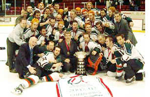 2003 University Cup