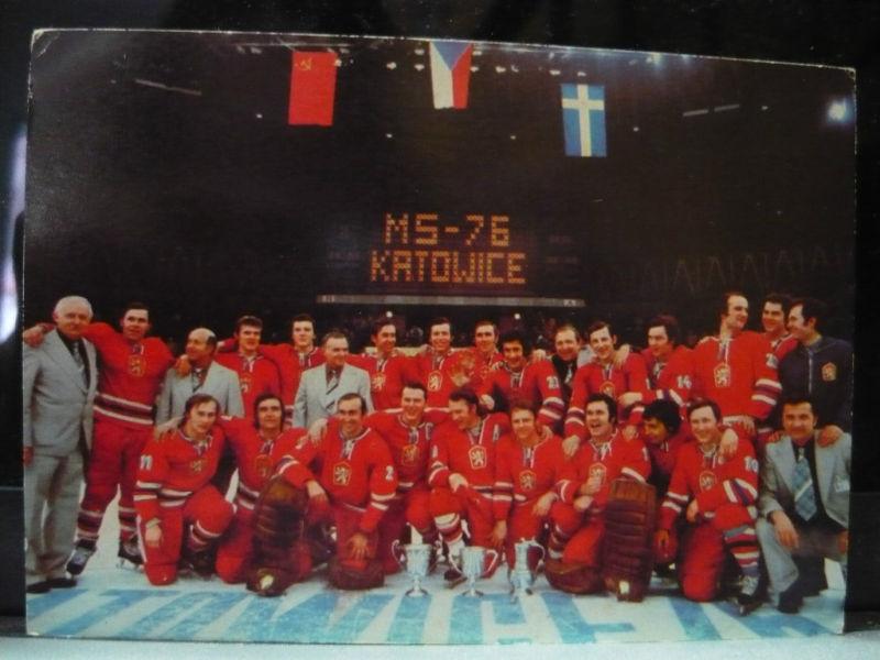 1976 World Championship