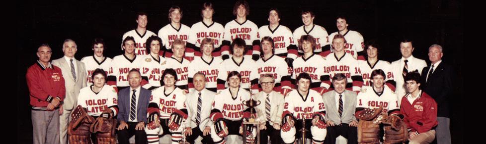 1982 Centennial Cup
