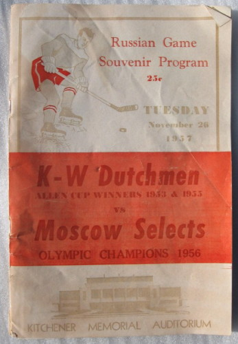 1957-58 Moscow Selects