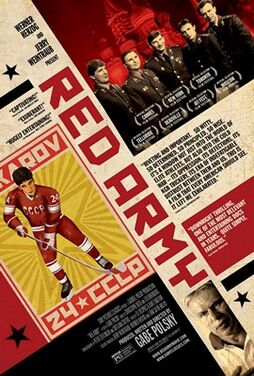 Poster for documetary Red Army at Cannes Film festival 2014.jpg