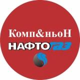 Komp-Nafto.png