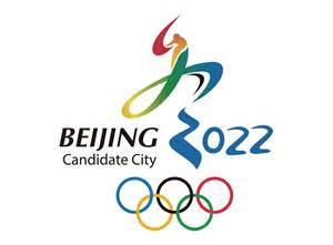 Team Beijing