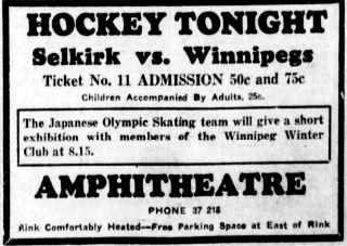 1931-32 Winnipeg Senior Hockey League Season