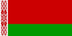 600px-Flag of Belarus svg.png