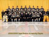 2005–06 QMJHL season