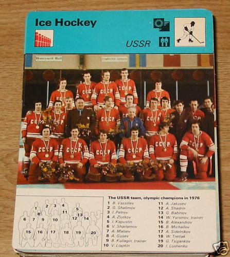 1976 Soviet Union national ice hockey team