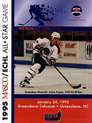 1995 ECHL All-Star Game