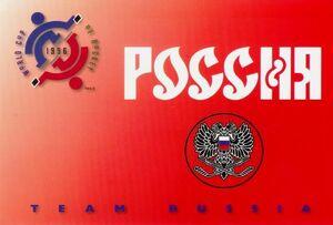 96WCHRussia.jpg