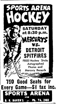 1951-52 IHL season