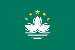 800px-Flag of Macau svg.png