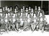 1973 University Cup