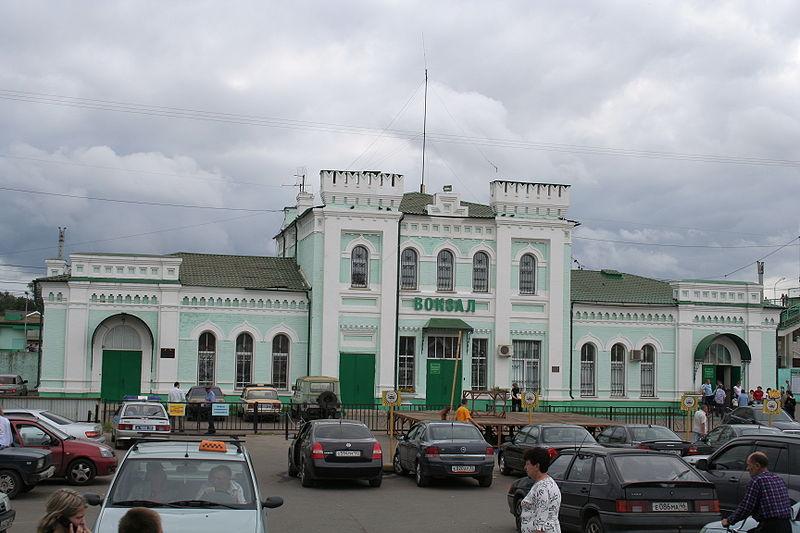 Golitsyno