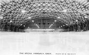 Kamsack Arena.jpg